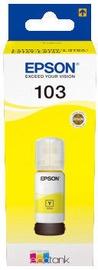 Кассета для принтера Epson, желтый, 65 мл