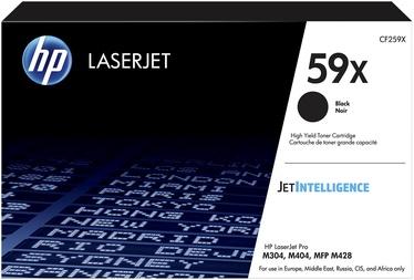 HP 59X High Yield Black Original LaserJet Toner Cartridge