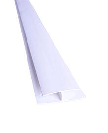 SAVIENOTĀJPROFILS PVC 3M LEDUS