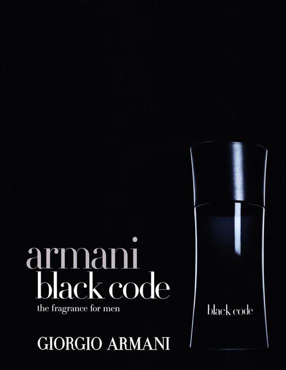 Pēc skūšanās losjons Giorgio Armani Black Code, 100 ml