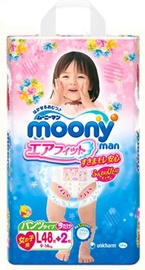 Moony Diapers Girl PL 48
