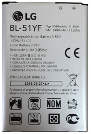 LG Original Battery For G4 H815 Li-Ion 3000mAh MS