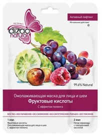 Dizao Natural Classic Mask 2 Stage 36g + 6g Fruit Acids