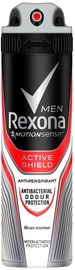 Rexona Men Active Shield 48h Anti-Perspirant 50ml Deospray