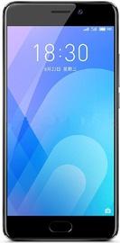 Mobilusis telefonas Meizu M6 Note Black, 16 GB
