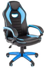 Spēļu krēsls Chairman Game 16 Blue