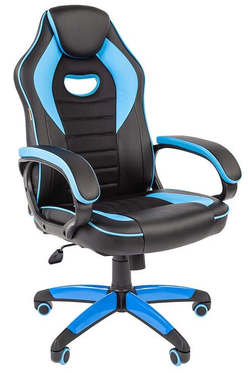 Chairman Game 16 Blue