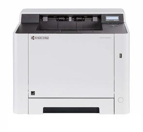 Laserprinter Kyocera ECOSYS P5026cdw, värviline