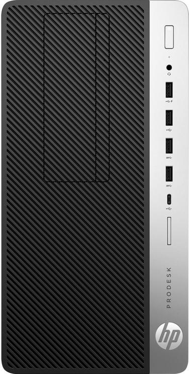 HP ProDesk 600 G3 MT 4PE14ES PL
