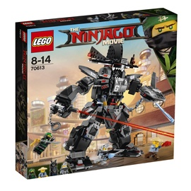 Конструктор LEGO Ninjago Garma Mecha Man 70613 70613, 747 шт.