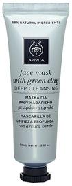 Apivita Face Mask Green Clay 50ml