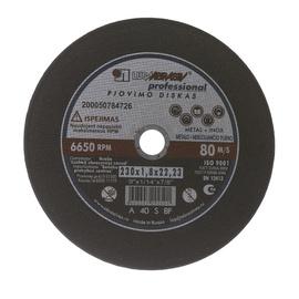 Pjovimo diskas Luga Abraziv, 230 x 1,8 x 22,23 mm