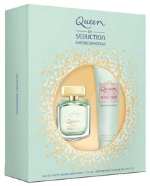 Набор для женщин Antonio Banderas Queen Of Seduction 2pcs Set 125 ml EDT