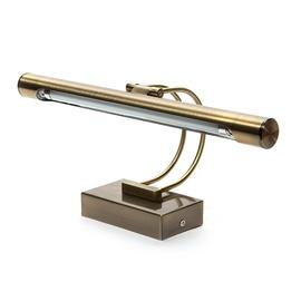 Lampa Futura 5640-8W T5