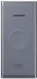 Зарядное устройство - аккумулятор Samsung, 10000 мАч, серый