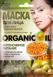 Fito Kosmetik Face Mask 25ml Nourishing