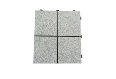 TERRASSIPLAAT GRANIITNE 50X50X2,2-3,2CM