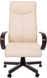 Kontoritool Chairman Executive 411 Beige