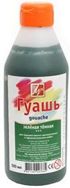 Luch Gouache Paints Classic Dark Green 19C130408