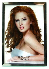 Avatar Photo Frame Glass With Silver Edge 10x15cm