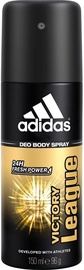 Adidas Victory League 150ml Deodorant Spray