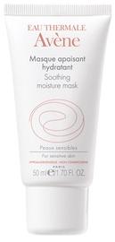 Avene Soothing Moisture Mask 50ml