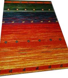 MN Kolibri Carpet 230x160cm