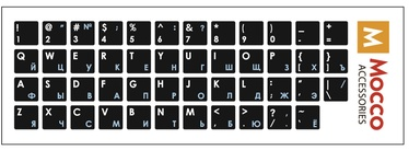 Mocco Keyboard Sticks ENG/RU With Laminated Waterproof Level White/Blue