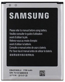Samsung EB425365LU Original Battery 1700mAh