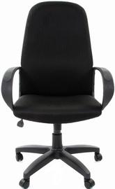 Biuro kėdė Chairman Executive 279 TW-11, juoda