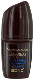 Antiperspirant Odorless For Sensitive Skin With Birch Leaves Extract 50ml Roll On