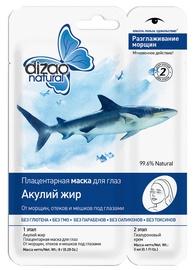 Dizao Natural Shark Oil Mask 36g + 6g
