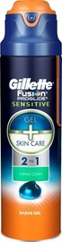 Gillette Fusion Proglide Sensitive Shaving Gel + Skin Care 170ml