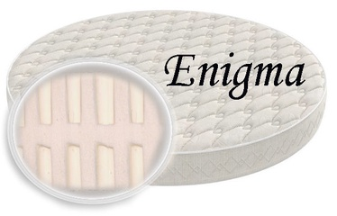 SPS+ Enigma Ø230x13