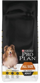Pro Plan Adult All Size Light Sterilised 14kg