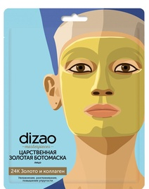 Dizao Natural Face Mask 24k Gold And Collagen 30g