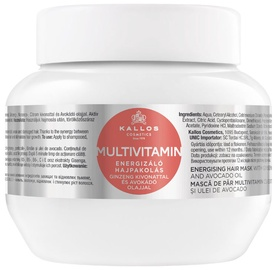 Kallos Multivitamin Hair Mask 275ml