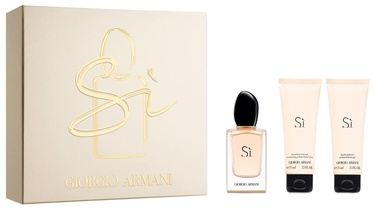 Giorgio Armani Si 50ml EDP + 75ml Body Lotion + 75ml Shower Gel