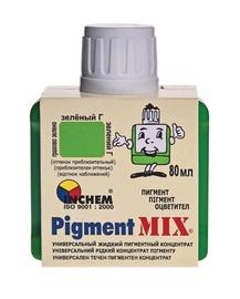 Krāsa pigments Inchem Pigmentmix, 80ml, smilšu brūns