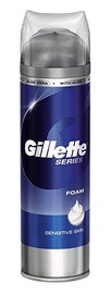 Gillette Series Sensitive Shaving Foam 250ml