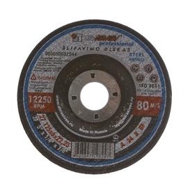 Šlifavimo diskas, 125x6x22,23 mm