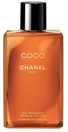 Chanel Coco Foaming Shower Gel 200ml