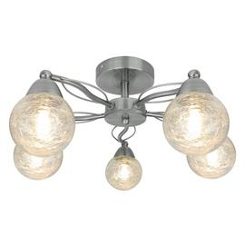 LAMPA GRIESTU CL17036-5 5X40W G9 (EASYLINK)