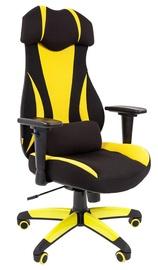 Chairman Game 14 Yellow