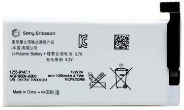 Sony Original Battery For Xperia Go Li-Ion 1265mAh