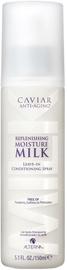 Alterna Caviar Moisture Replenishing Moisture Milk 150ml