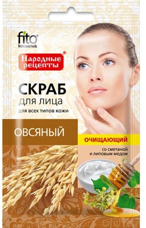 Fito Kosmetik Facial Scrub 15ml Oatmeal