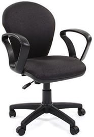 Chairman Office Chair 684 New Black
