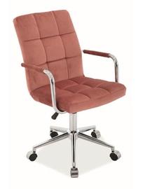 Biroja krēsls Signal Meble Q-022 Velvet Antique Pink
