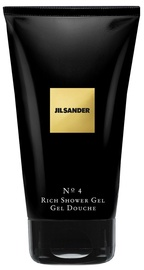 Jil Sander No.4 150ml Shower Gel
